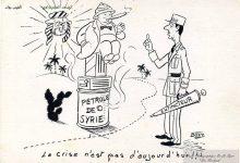 صورة كاريكاتير عن الصراع على بترول سوريا بين ديغول وتشرشل