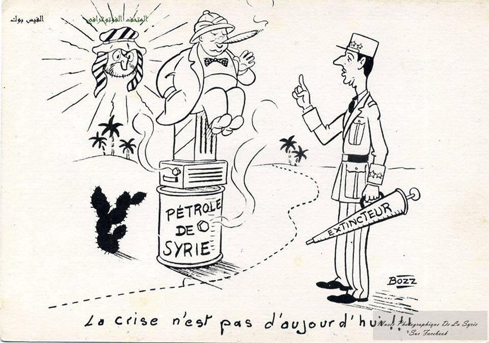 كاريكاتير عن الصراع على بترول سوريا بين ديغول وتشرشل