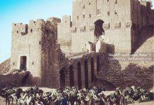 صورة بوابة قلعة حلب بين عامي 1920 – 1925