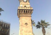 صورة ساعة باب الفرج