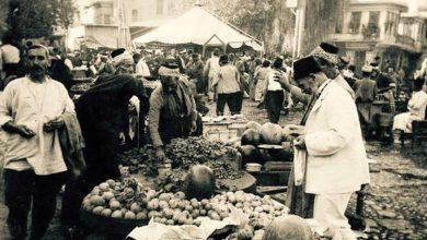 ساحة سوق الخيل والباعة الجوالة في نهاية أربعينات القرن العشرين