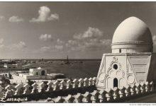 صورة اللاذقية – قبَّة الكازينو ومقام البطرني