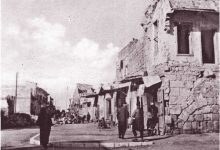صورة اللاذقية – سوقُ الدمياطي عام 1934م