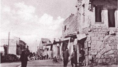 اللاذقية - سوقُ الدمياطي عام 1934م