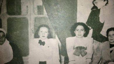 صورة الاحتفال ببناء دار التوليد الكبرى في حلب عام 1945