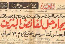 صورة 1962 سورية تعاني من مشكلة إيجاد حل لفائض البنزين المتراكم لديه
