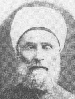 باسل عمر حريري - الشاعر محمد مسعود الكواكبي