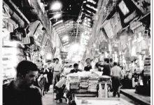 صورة دمشق – سوق الخجا القديم 1978