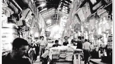 دمشق - سوق الخجا القديم 1978