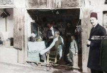 صورة الحلاق في دمشق 1930