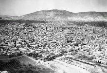 صورة صورة جوية لدمشق  في ثلاثينيات القرن العشرين