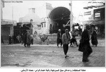 صورة محلة السنجقدار ومدخل سوق السروجية عام 1925