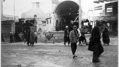 محلة السنجقدار ومدخل سوق السروجية عام 1925