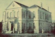 صورة عمرو الملاّح: دار بلدية دمشق في العام 1896..