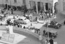 صورة دمشق 1953- مدخل محطة الحجاز