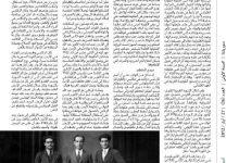 صورة ياسر مرزوق: وجوه من وطني.. علي رضا باشا الركابي