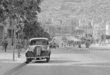 صورة دمشق- شارع أبو رمانة