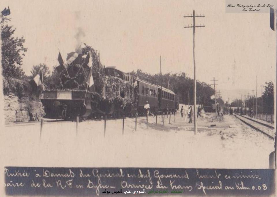 وصول الجنرالغوروإلى دمشق عبر القطار 1920