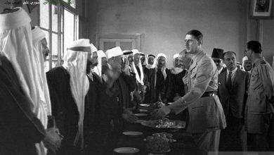 الجنرال ديغول وسلطان باشا الأطرش في السويداء 1942