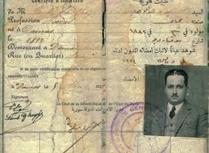 صورة بطاقة المحامي محمد سعيد الغزي