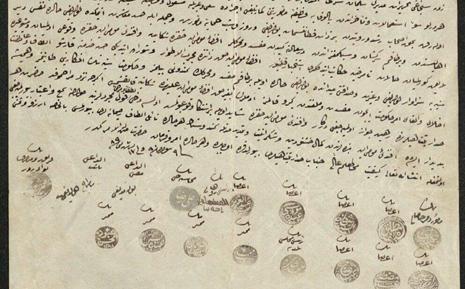 وثيقة لأعضاء مجلس لواء الزور - دير الزور - مرفوعة للسلطان عبد العزيز