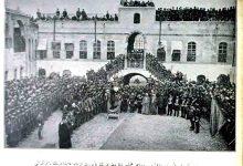 صورة عمرو الملاّح :مراسم تلاوة الفرمان السلطاني بتعيين ولاة حلب العثمانيين