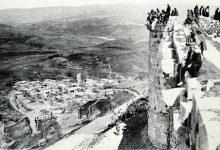 صورة قلعة الحصن 1933