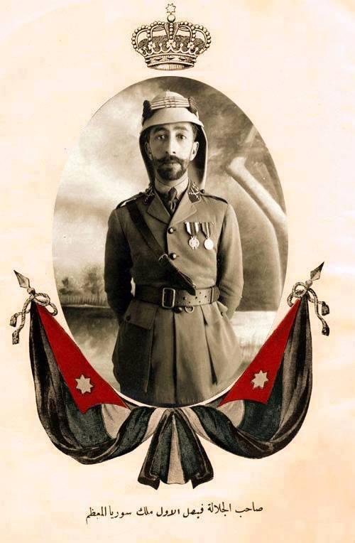 عمرو الملاّح : المؤتمر السوري العام.. دوراته التشريعية ومهامه 1919-1920