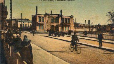 صورة عمرو الملاّح : حلب في العام 1926.. المتحف القديم أو قصر الناعورة