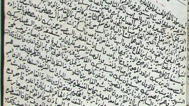 عائلات دمشقية من واقع الارشيف العُثماني - أل القرمشي لالا مصطفى باشا