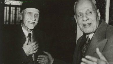الرئيس الأسبقهاشم الاتاسيو رئيس الوزارء الأسبق نبيه العظمة 1954
