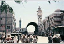 صورة دمشق – الدرويشية 1959