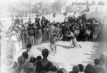 صورة رقصة السيف والترس – حلب 1918 م