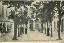مدرسة الشيباني في حلب