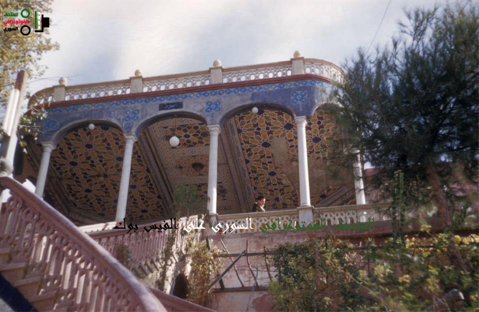 قصرالأمير سعيد الجزائري عام ١٩٥٠