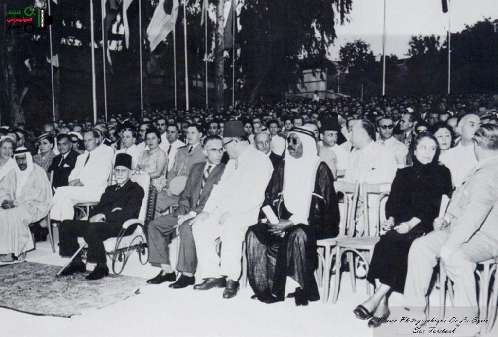 افتتاح أول معرض دولي في دمشق عام ١٩٥٤