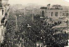 صورة حلب 1935- تشييع جنازة إبراهيم هنانو