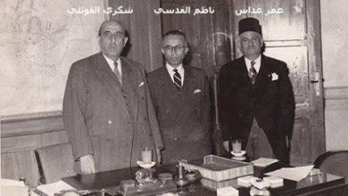 صورة باسل عمر حريري– عمر ابراهيم عداس