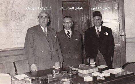 باسل عمر حريري- عمر ابراهيم عداس
