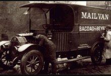 صورة السيارة التي كانت تنقل رسائل البريد بين بغداد ودمشق