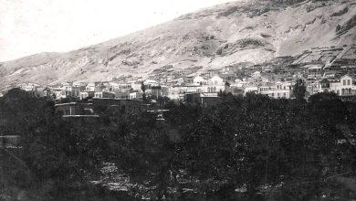 صورة دمشق – المهاجرين بداية الثلاثينات..
