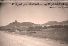 صورة زلزال 1404 في اللاذقية