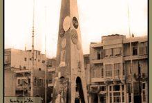صورة اللاذقية – نصب ساحة الشيخضاهر – 1968 م