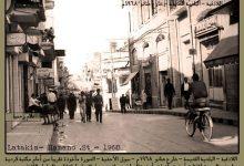 صورة اللاذقية – شارع هنانو 1968 م
