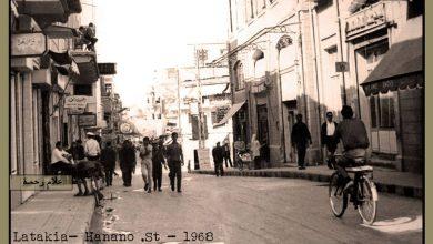 اللاذقية - شارع هنانو 1968 م
