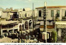 صورة ساحة سوق الخيل و مدخل السوق العتيق