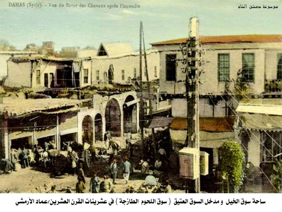 ساحة سوق الخيل و مدخل السوق العتيق