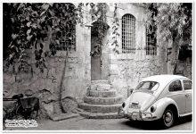 صورة دمشق 1983 – حمام النوفرة (سابقٱ)