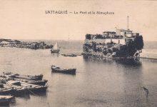 صورة اللاذقية: فنار المرفأ وبقايا القلعة 1924
