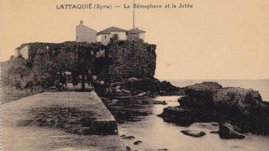 اللاذقية: فنارُ مرفأ اللاذقيَّة وبقايا قلعة المرفأ 1924